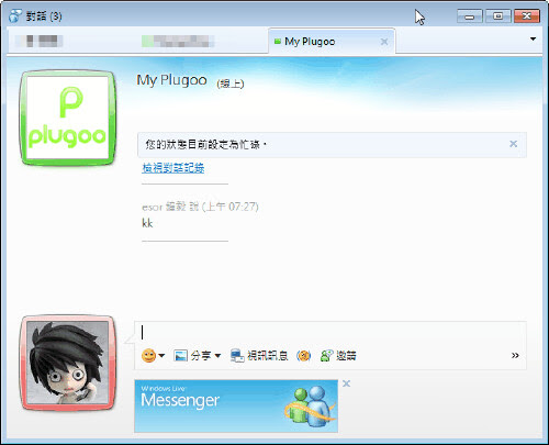 windows live messenger-37