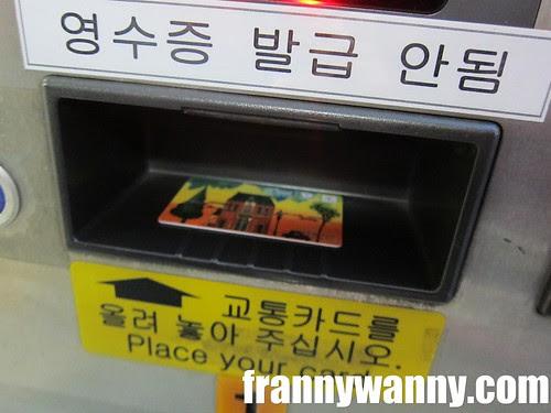 seoul korea 1