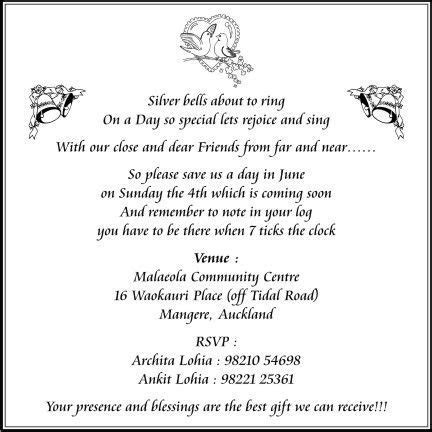 housewarming invitation message   Google Search   Wedding