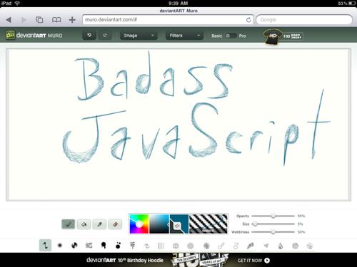 DeviantArt Muro: An Awesome New HTML5 Drawing App | Badass JavaScript