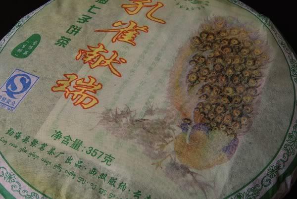 2009 Meiguohao 903