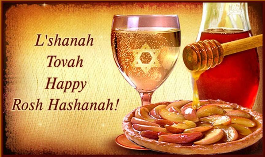 Remember Radio: Shanah Tovah - Happy Rosh Hashanah - Have ...