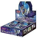 ポケモンカードゲーム サン&ムーン 拡張パック コレクションムーン BOX