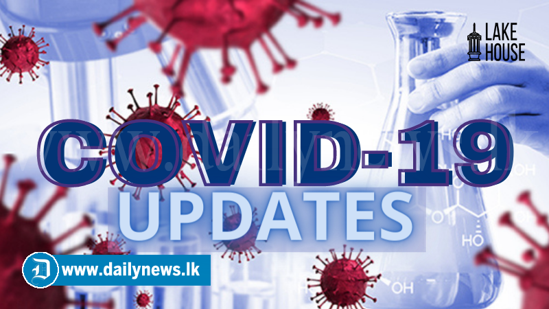 889 COVID-19 positive cases reported