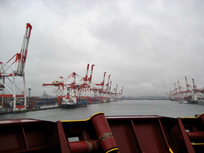 Yokohama Container Terminal