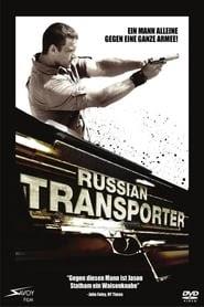 Transporter 2 Ganzer Film Deutsch
