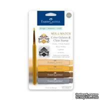 Набор пигментных мелков от Faber Castell - NEUTRA, 4 шт. - ScrapUA.com