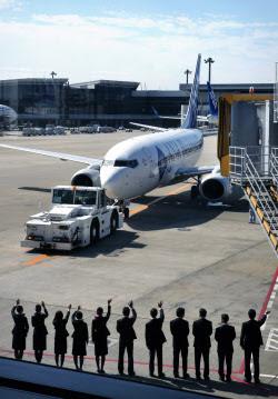 職員に見送られ、出発する全日空のミャンマー線の第1便(15日、成田空港)