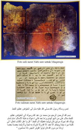 Surat Nabi Untuk Muqauqis