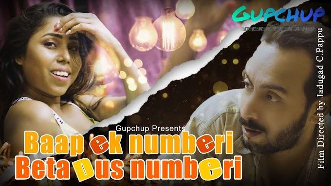 Baap Ek Numberi Beta Daas Numberi (2020) - GupChup WEB Series Season 1 (Episode 2 Added)