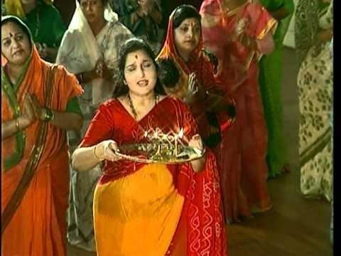 दुर्गा आरती / Durga Aarti