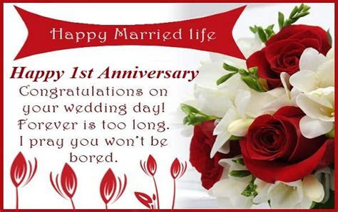 1st wedding anniversary wishes for Husband & wife