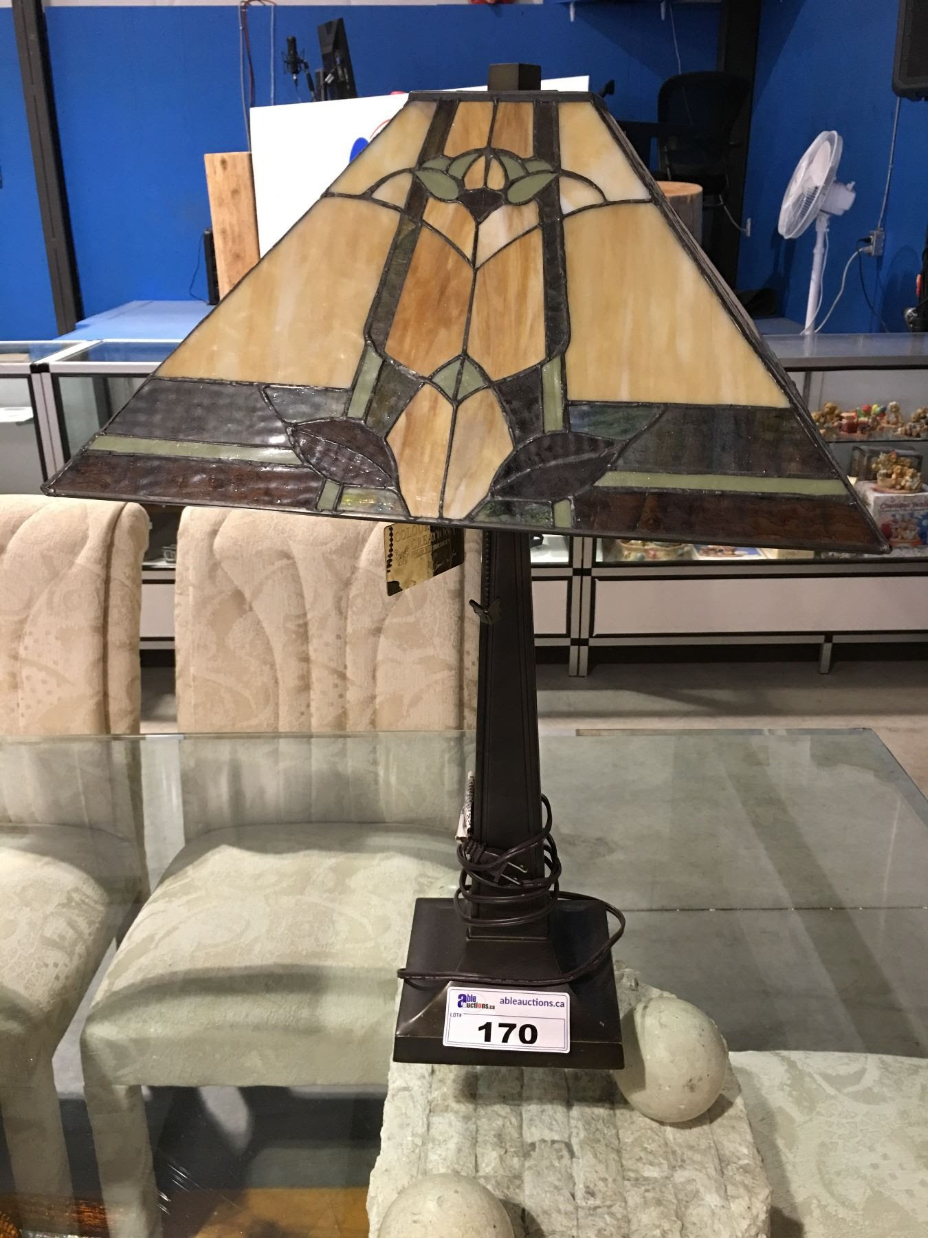 Tiffany Style Leaded Stained Glass Table Lamp