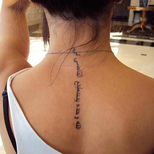 101 Tatuajes Para Mujeres Elegantes Y Bonitos Top 2018