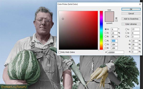 Как раскрасить старую фотографию в Adobe Photoshop