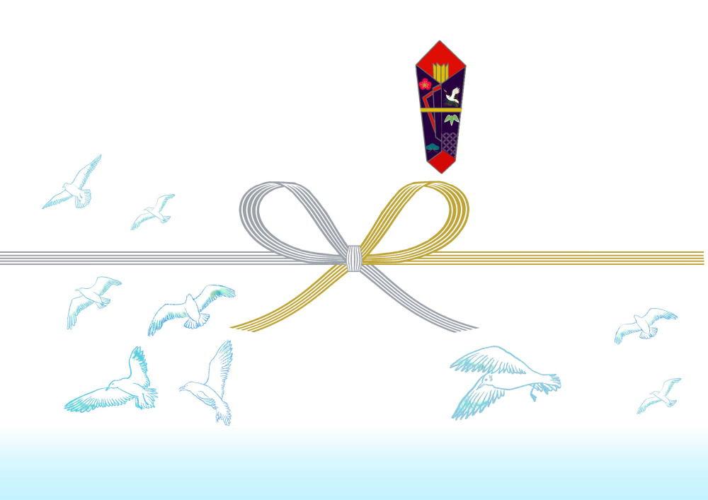 無料ダウンロード素材のし紙 テンプレート 熨斗冠婚葬祭贈り物