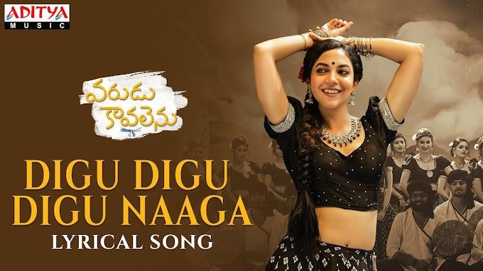 Digu Digu Digu Naga Lyrics in Telugu - Varudu Kavalenu   Naga Shourya, Ritu Varma   Shreaya Ghoshal, Thaman S