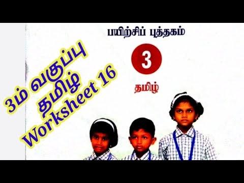 3rd Tamil Work Sheet 16 Bridge Course Answer Key