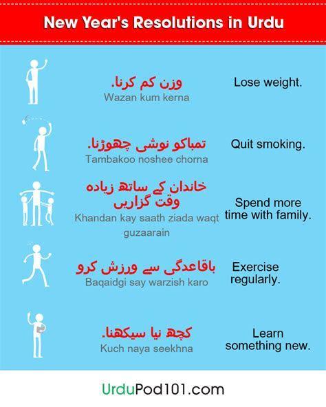 Meaning Of Destination Wedding In Urdu   Joshymomo.org