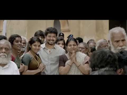 Kaththi Yaar Petra Magano Full Song HD