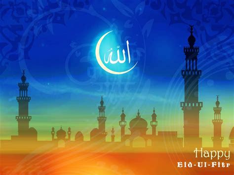 islamic wallpaper islamic wallpaper   travel wallpaper