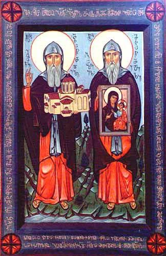 img STS. JOHN & GABRIEL of Svyatogorsk, Georgia