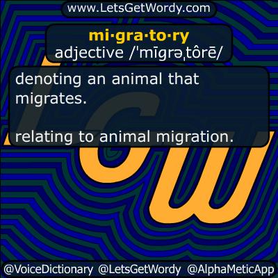 migratory 10/28/2017 GFX Definition