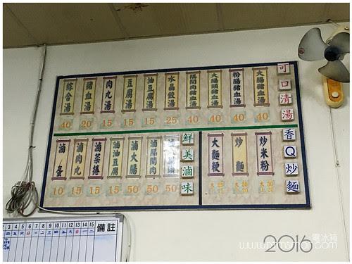 阿珠麵店二訪11.jpg