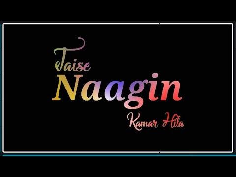 Naagin Jaisi Kamar Hila Whatsapp Status | Tony Kakkar