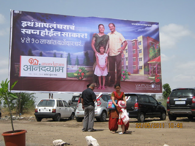 Anandgram Talegaon Dhamdhere  - 1 Room Kitchen Flat, 1 BHK & 2 BHK Flats - in the property price range of Rs. 4 to 10 Lakhs - Receives Huge Response! IMG_6665