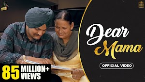 DEAR MAMA LYRICS - Sidhu Moose Wala ~ LyricGroove