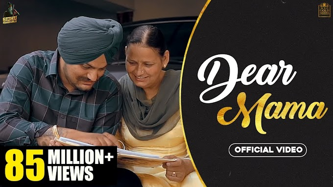 DEAR MAMA - Sidhu Moose Wala Lyrics 2020
