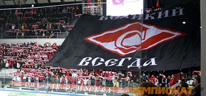 Spartak fans, Spartak fans