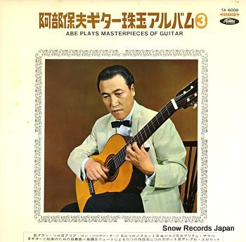 ABE, YASUO abe plays masterpieces of guitar 3