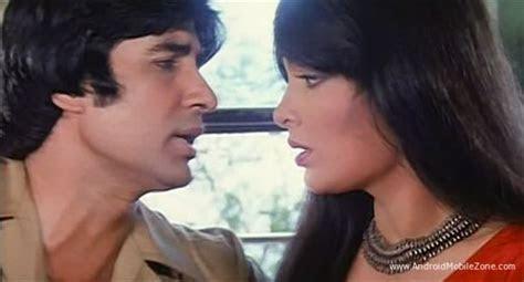 Free Download Janu Meri Jaan Old Hindi Song Mobile