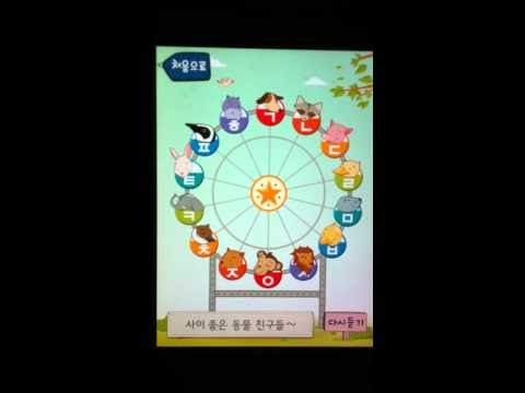 Konglish Baby: Korean Kids Song Sunday: Korean Alphabet to ...Korean Toddler Songs