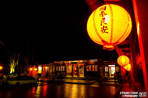 2012_May_Kinmen_Day1_62