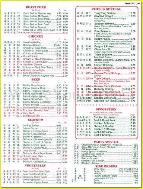 chinese food menus   food ideas