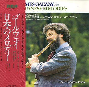 GALWAY, JAMES jaoanese melodies