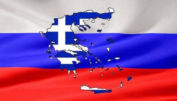 Ελληνικά-στη-Ρωσία
