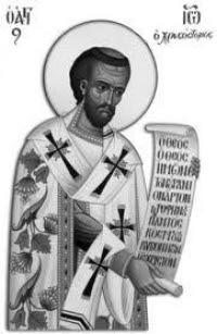 Για να μη λυπάσθε Του αγίου Ιωάννου του Χρυσοστόμου