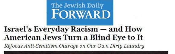 Israelseverdayracism-forward1