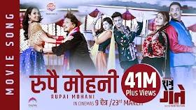 Rupai Mohani Lyrics (Roman Nepali)