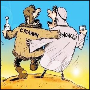 Иудеи и перестройка – русская катастрофа