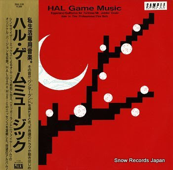 OST hal game music