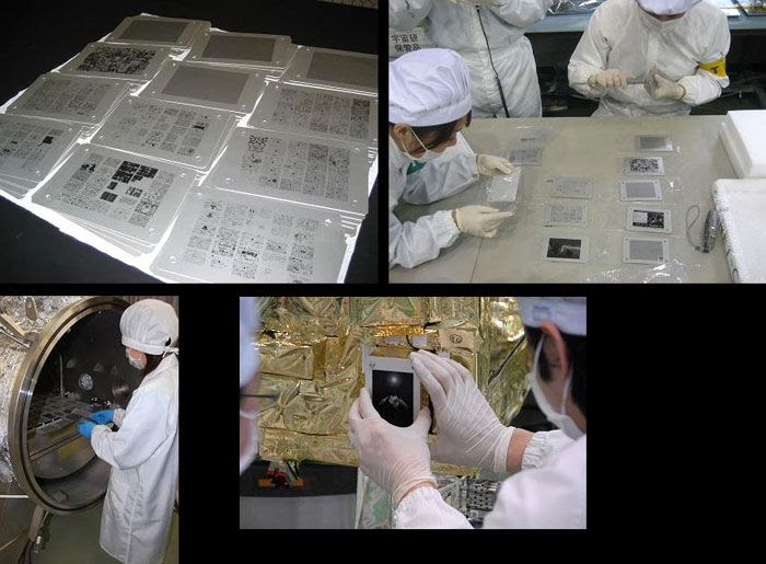 Several aluminum plates that contain the names and messages of 260,214 people are prepared for installation onboard the Akatsuki spacecraft in mid-March of 2010.