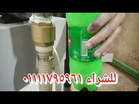ماكينة تعبئة المعجون والكريمات والمواد اللزجة للشراء 01111795961
