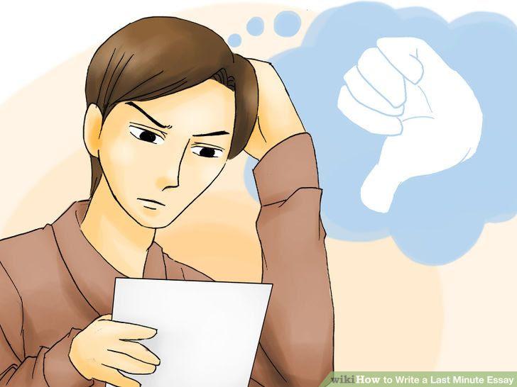 Write a Last Minute Essay Step 14.jpg