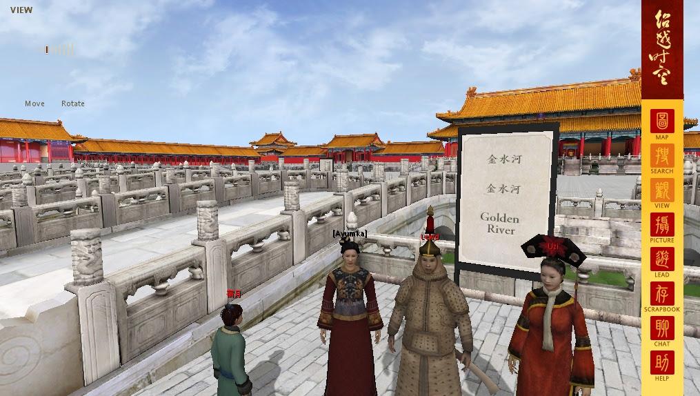 The Forbidden City 02