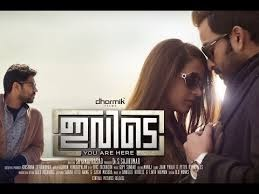 Etho Theerangal Lyrics from Malayalam Movie Ivide